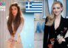 Lola Lolita la nueva Amanda Seyfried