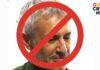 El concierto suspendido de Sergio Dalma